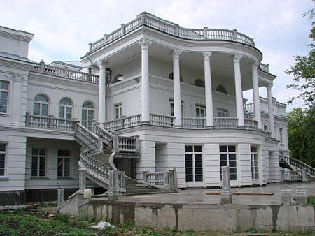 Petro Poroshenko's Home